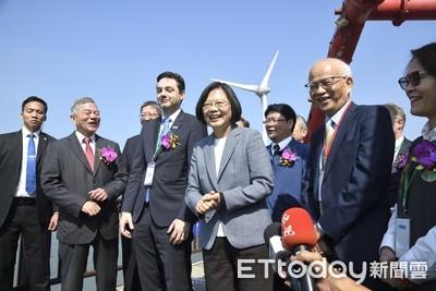 台灣首座商業離岸風場啟用! 總統蔡英文喊出下一個10年達成10GW新目標
