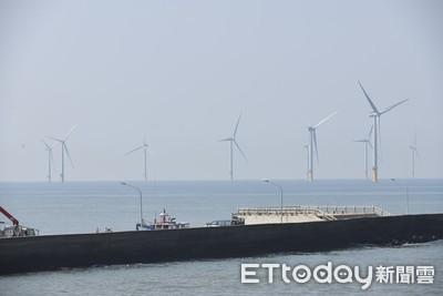 離岸風電正夯 經部:10年10GW預期價格將低於平均售電價格