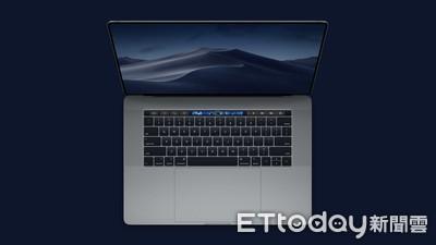 外媒:16吋MacBook Pro有機會本週發布
