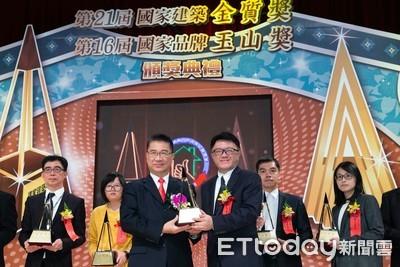 全球人壽榮獲「國家建築金質獎」雙首獎