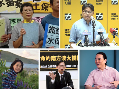 快訊/時力公布2020不分區名單 「小燈泡」媽媽王婉諭排入第3