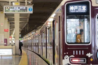 阪急電鐵11月11日11點11分發出編號1111電車