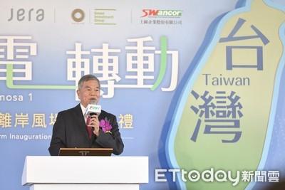 韓國瑜、馬英九批綠電太躁進 經長:太陽能發電已成長三倍