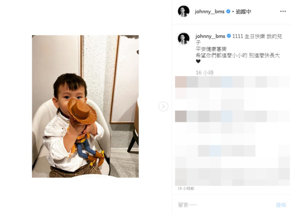 ▲▼方志友,楊銘威。(圖/翻攝自Instagram/johnny__bms)