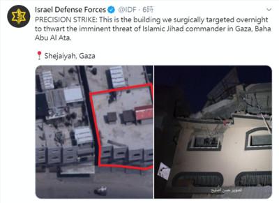 以色列空襲加薩!炸死聖城旅指揮官