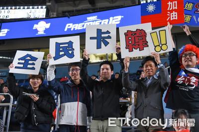 卡韓險棋 中華隊這招能讓韓國沒季軍戰打