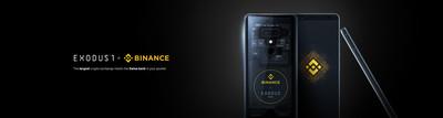 全球首款支援Binance Chain 宏達電推出EXODUS 1聯名加密手機