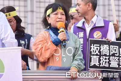 葉毓蘭:努力為警消移海監權益發聲