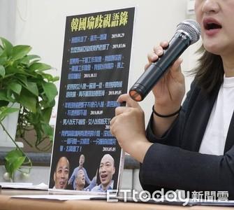韓國瑜歧視言論 綠議員籲送性平會