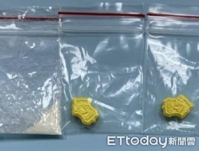 罕見毒品偽裝成藥錠 警方呼籲小心防範