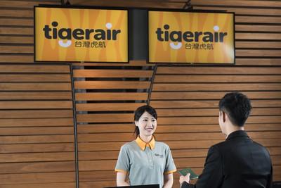 台灣虎航今起招募40名運務新血 明年第四季將掛牌上市