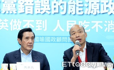 馬、韓嗆「錯誤能源政策」 蔡陣營:馬英九8年卻沒任何落實的努力