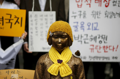 韓慰安婦對日本索賠案今首開庭