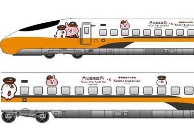 高鐵卡娜赫拉彩繪列車外觀搶先看