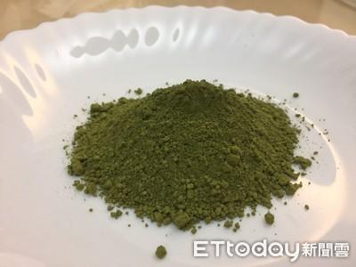 「卡痛」神似抹茶粉 竟是三級毒品