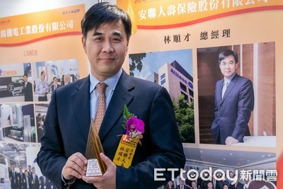 安聯人壽總經理林順才獲國家品牌玉山獎