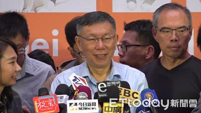 蔡壁如列第5安全名單邊緣 柯P:我們會努力