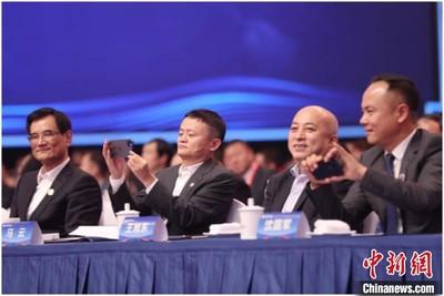 馬雲在浙商大會談未來變化