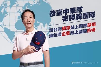 郭台銘「不擔心政黨票」:因為人民不欠藍綠