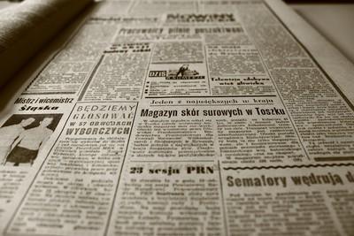 新聞著作權保護,可主張時事報導而豁免嗎?
