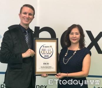 長榮航空獲頒APEX五星級最高榮譽獎項 過夜包改款搶攻高端客市場