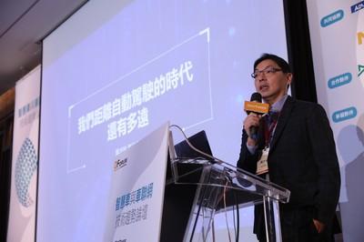 鴻海全面發展「自駕車」 產品長宣告已與電動車大廠零件供應商合作