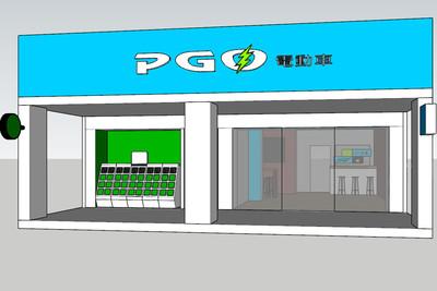 PGO電動機車預告11/27正式發表!Gogoro聯盟第3家進入戰局