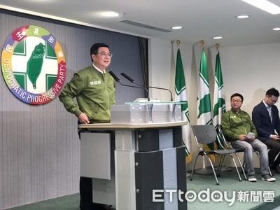 民進黨致歉:洪簡廷卉遭假訊息攻擊