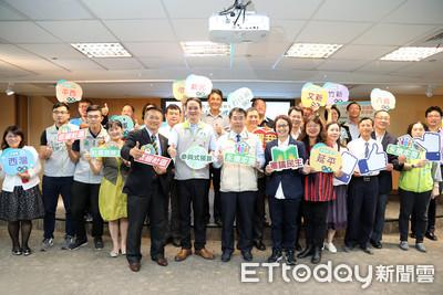 台南低碳家園參與式預算首次全程網路票選