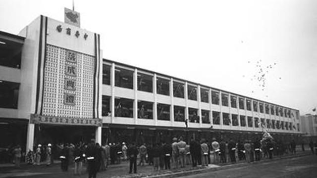 ▲▼ 中華商場。(圖/翻攝自維基百科)