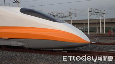 高鐵大學生5折列車 10日起售票