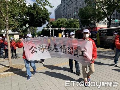 華映650名員工赴大同靜坐 工會:不排除再發動抗議