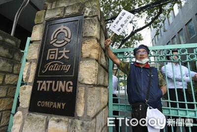 華映員工上街頭討積欠薪資 大同:會在法令允許範圍內全力協助