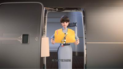 影/「星宇航空」4.5分安全影片曝光