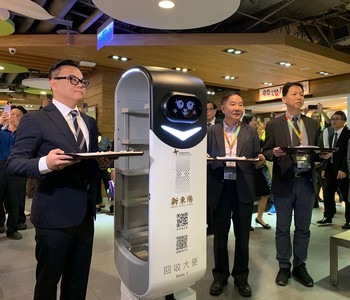 桃機首部「餐盤回收機器人」上工