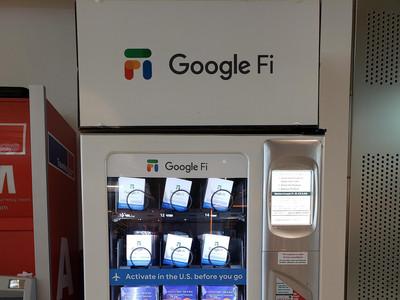 上網神器Google Fi推SIM卡自動販賣機