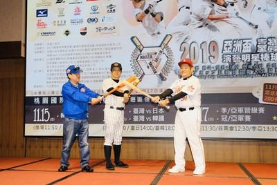 亞洲盃臺日韓演藝明星棒球賽 開打