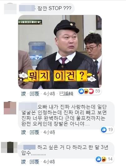 ▲李棟旭的新畫報讓許多粉絲崩潰。(圖/翻攝臉書/아아돌 연구소)