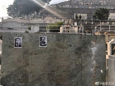 陸網民破壞蔡元培墓港歷史團體譴責
