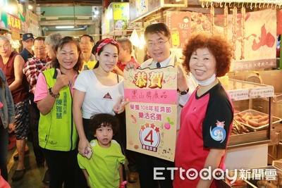 台南佳里中山市場榮獲「品牌市集」榮耀