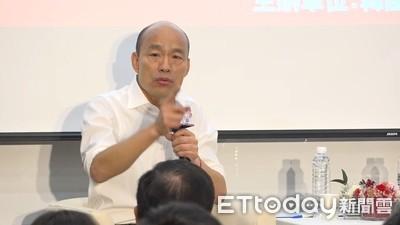 韓國瑜:下任總統沒有權利在國家安全與經濟發展二選一