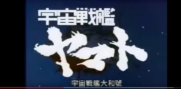 ▲▼松本零士。(圖/翻攝自YouTube)