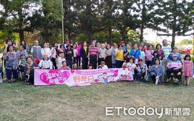 台南百位家庭照顧者公園野餐趣