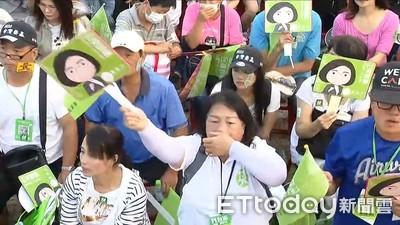 10萬人擠爆會場!陳菊喊話力挺蔡英文:我們要「光復高雄」