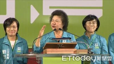 陳菊:台南6席立委民進黨要全上