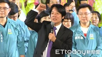 賴清德力挺蔡英文:台灣不做第二個香港、西藏