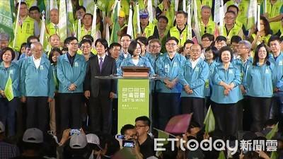 副手就是賴清德!蔡英文17日0900召開「副總統參選人公布」記者會