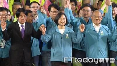 LIVE/蔡英文0900宣布最強「蔡賴配」迎戰韓國瑜