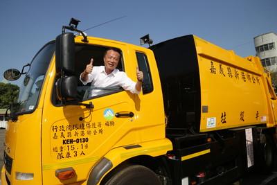 嘉縣添置21台環保機具車輛