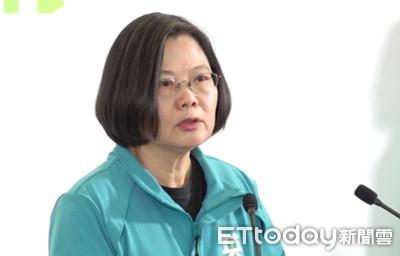 快訊/宣布副手賴清德!蔡英文:唯一目標「贏得勝利守護台灣」